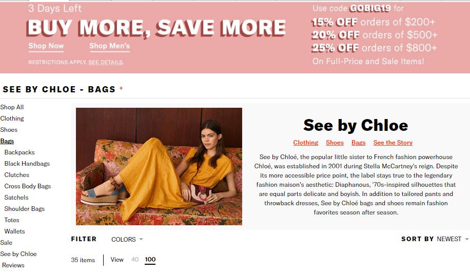 Shopbop網站買多折扣多優惠, Shopbop網購小資女最愛See By Chloe包包限時75折優惠