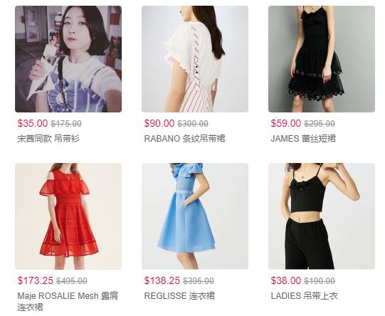 Maje優惠碼2019-Maje官網 甜美美衣及配飾熱賣 低至2折 蕾絲連衣裙折後$148