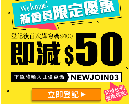 FingerShopping优惠码2019-FingerShopping 即享減$180/$100/$60優惠碼