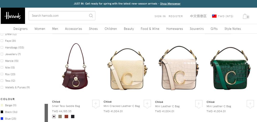 英國網站Harrods必敗包包推薦2019, 超抵價入手,Chloé今季最新包包款低至香港價75折