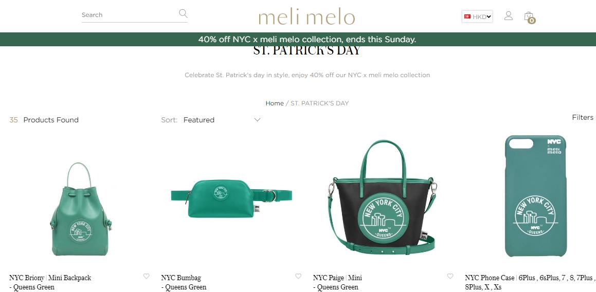 英國品牌Meli Melo官網必敗包敗推薦, 2019 St Patricks Day必敗優惠碼, 購NYC x Meli Melo系列包包限時6折