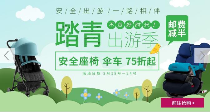 Windeln優惠碼2019【Windeln CN】3月大促,即享九折