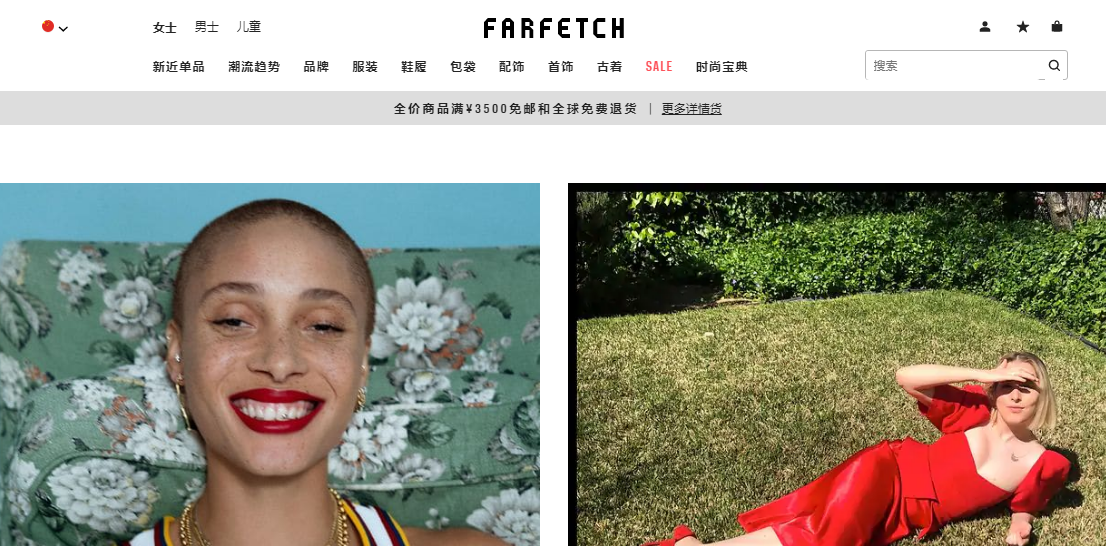 FARFETCH最新優惠碼2019, AW18商品七折&降價7折促銷/Browns新品正價8折促銷
