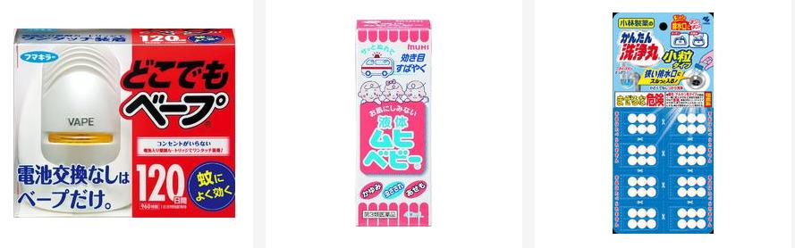 多慶屋優惠碼2019 takeya廚衛清新專場 專場滿1500日元立減300日元(-4.15)