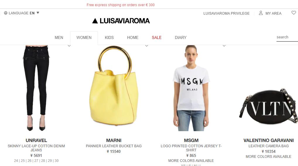 Luisaviaroma最新2019年4月優惠碼,折扣碼,優惠促銷代碼  各大熱門品牌精選單品熱銷/滿€500享8.5折/滿€1000享8折/直郵