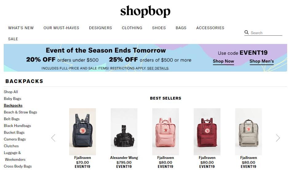 2019年4月Shopbop最新折扣碼/優惠代碼, 全網精選包包不限金額快閃8折/滿美金500有75折