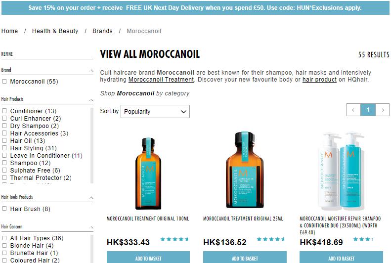 英國網站HQhair最新2019/5月優惠碼, 精選護髮品Moroccanoil摩洛哥油有78折, 大枝折完HK$260,直郵