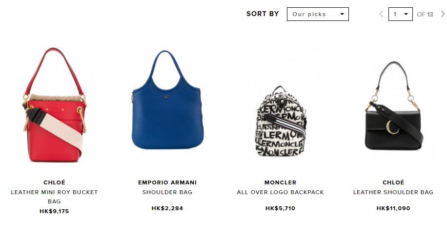 名牌網站Tessabit網購有超筍限時6折,推薦Givenchy包包超抵價, 折後最平HK$5,457起