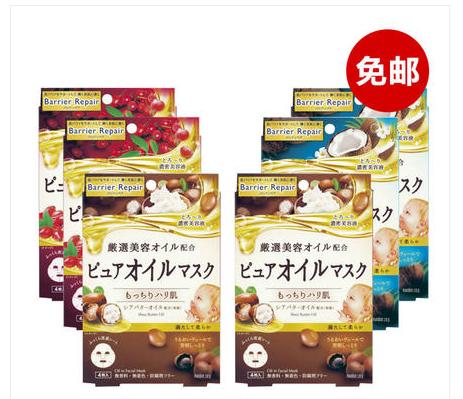 多慶屋優惠碼2019 takeya曼丹面膜貼+日本零食大禮包包郵再減300日元!