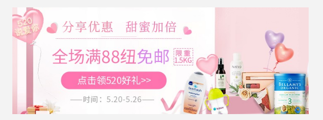 PharmacyDirect優惠碼2019【PD新西蘭藥房】分享優惠,甜蜜加倍