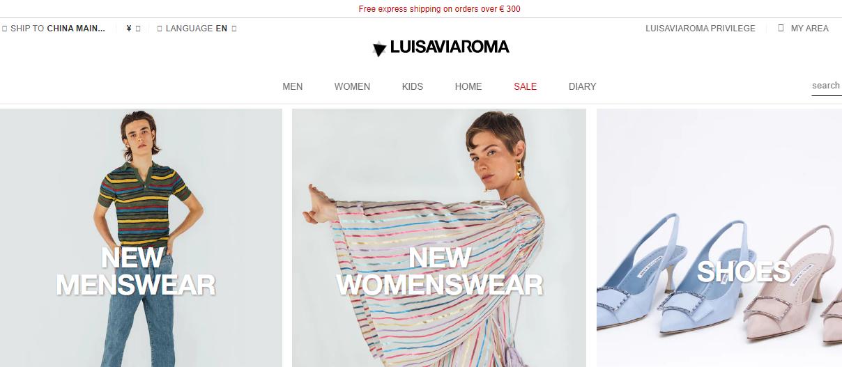 Luisavioroma官網正價產品促銷優惠碼2019, 滿€300享85折/滿€400享8折/滿€500享75折