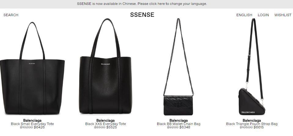 2019/6月 SSENSE名牌網購低至4折優惠,法國Balenciaga巴黎世家包包折後價平一大截,免郵寄香港