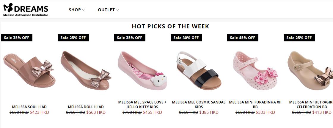 Melissa Dreams 網購女鞋低至6折優惠,買2對額外9折優惠/3對額外85折優惠