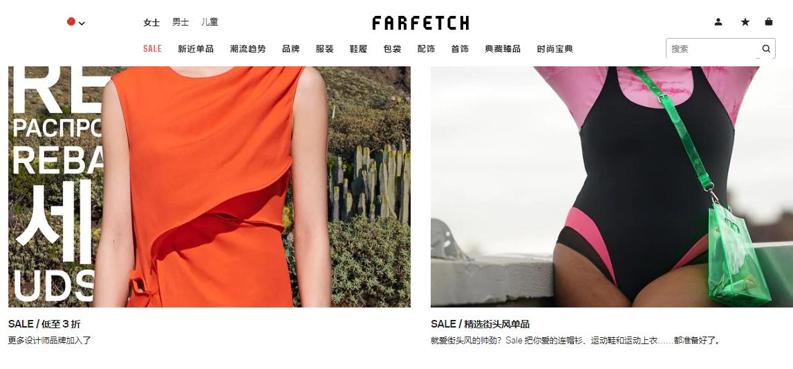 FarFetch 時尚精品購物網,女士連衣裙額外8折優惠,男士配飾折扣