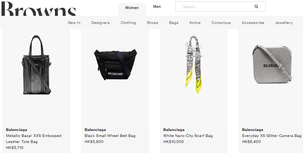 Browns Fashion名牌網優惠碼2019, Balenciaga新款包包低至官網53折, DHL運費特值