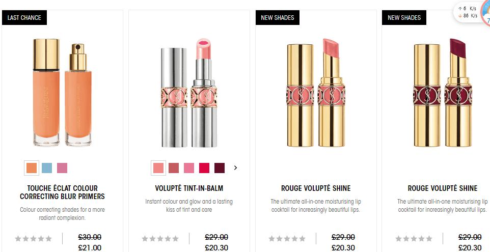 Yves Saint Lauret彩妝美妝網站特價促銷2019,低至7折/滿50英鎊送包包和三件小樣