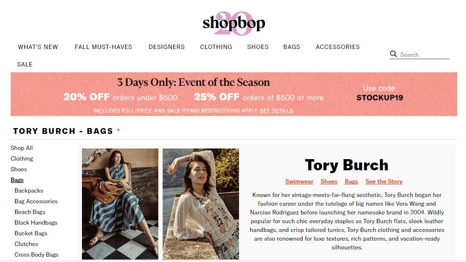 Shopbop名牌網2019年度大優惠,全網8折勁減優惠,滿美金500有即時75折優惠