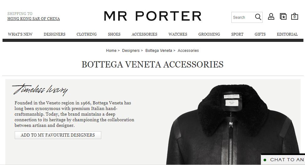 英國網站Mr Porter平價優惠2019,意大利Bottega Veneta經典新款銀包卡套低至香港54折,超多款式任你挑