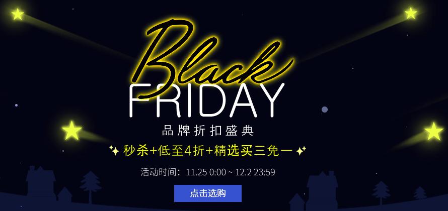 Feelunique中文官網,Black friday黑五品牌折扣,不止五折+秒殺+買三免一+全場買滿£88減£8+新人註冊領£8優惠券禮包