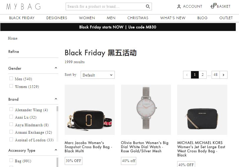 一年一度Black Friday促銷, 英國網站My Bag 65折優惠, 服飾鞋包居家用品廚具全有