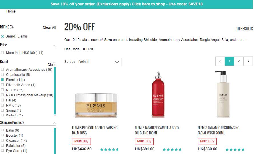 英國Lookfantastic網站雙12促銷, 購2送1再額外8折,英國水療品牌Elemis折完低至專櫃價33折