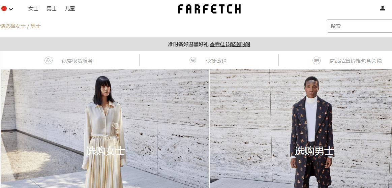 奢侈品網站Farfetch雙12促銷2019, 品牌Tory Burch精選貨品低至5折再7折, 平至HK$845