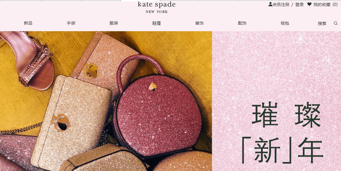 Kate Spade 包包&服飾 聖誕促銷優惠, 低至6折優惠+額外8折優惠
