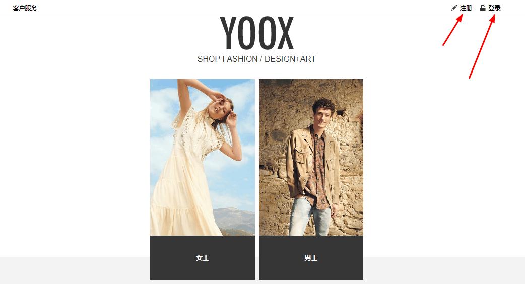 YOOX.com 時裝優惠碼 2020新年Yoox特價折扣  全站限時48小時8折