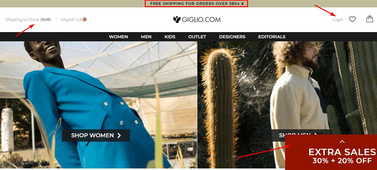 Giglio網優惠碼2020, 英國小眾品牌Strathberry有7折優惠,包款最平只要HK$1,520起,低至官網54折