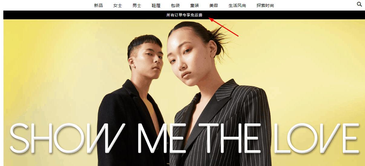 連卡佛 Lanecrawford.com,2020情人節促銷, 中國用戶下單尊享免運費