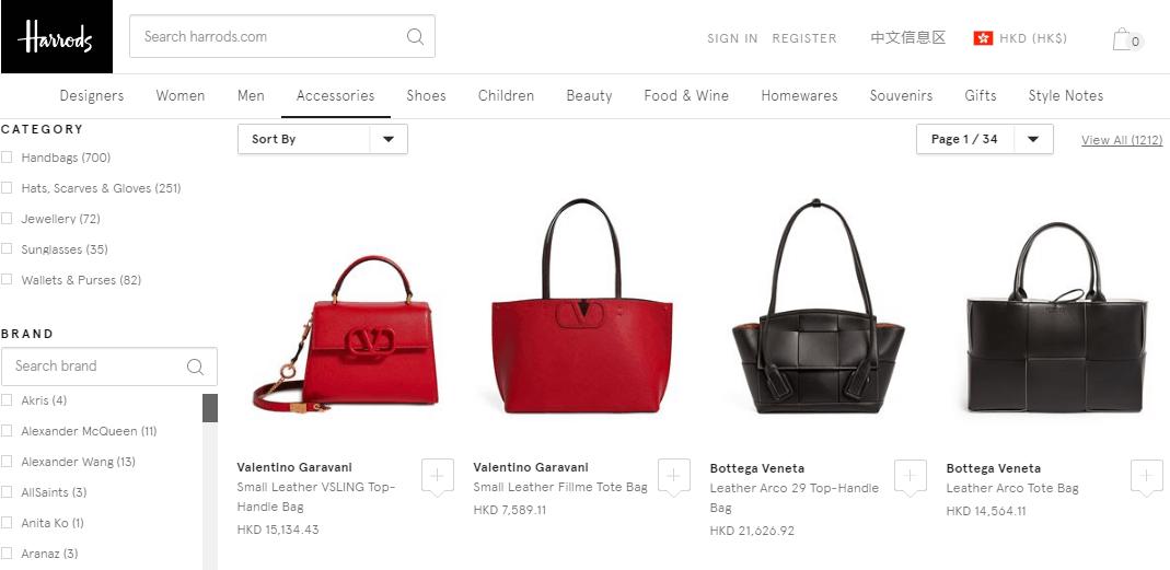 英國百貨Harrods優惠碼2020, 有超過700個春夏季新款包包,價錢低至68折