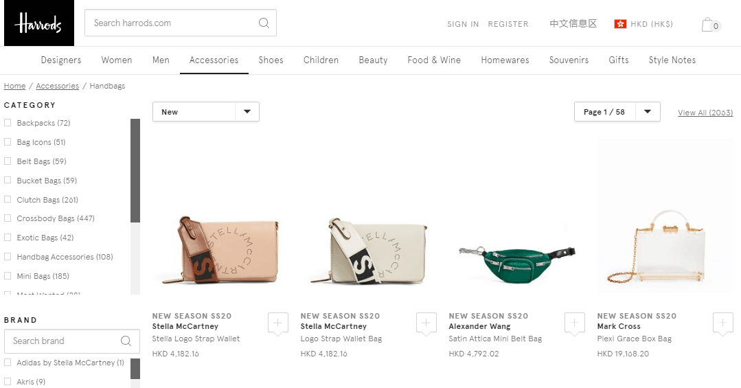 英國百貨Harrods優惠碼2020, 名牌新包包促銷, Gucci等包包低至香港價錢7折